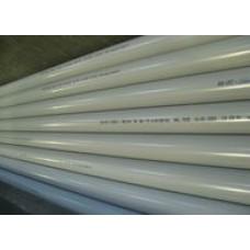 Трубы для защиты кабеля 32х1,8х3000